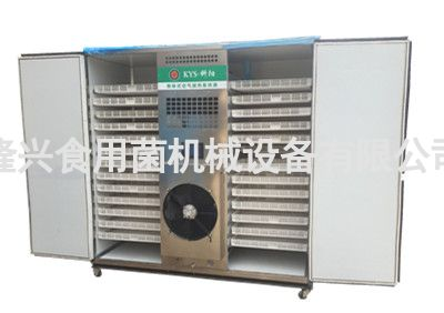 空气能烘干机
