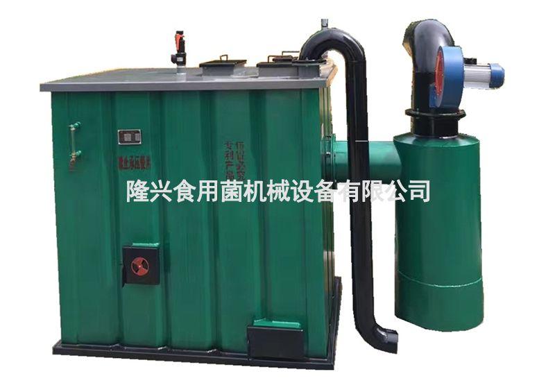 节能环保灭菌锅炉