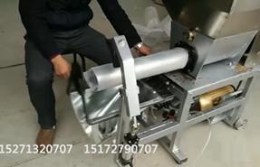 气动自动袋机 香菇装袋机