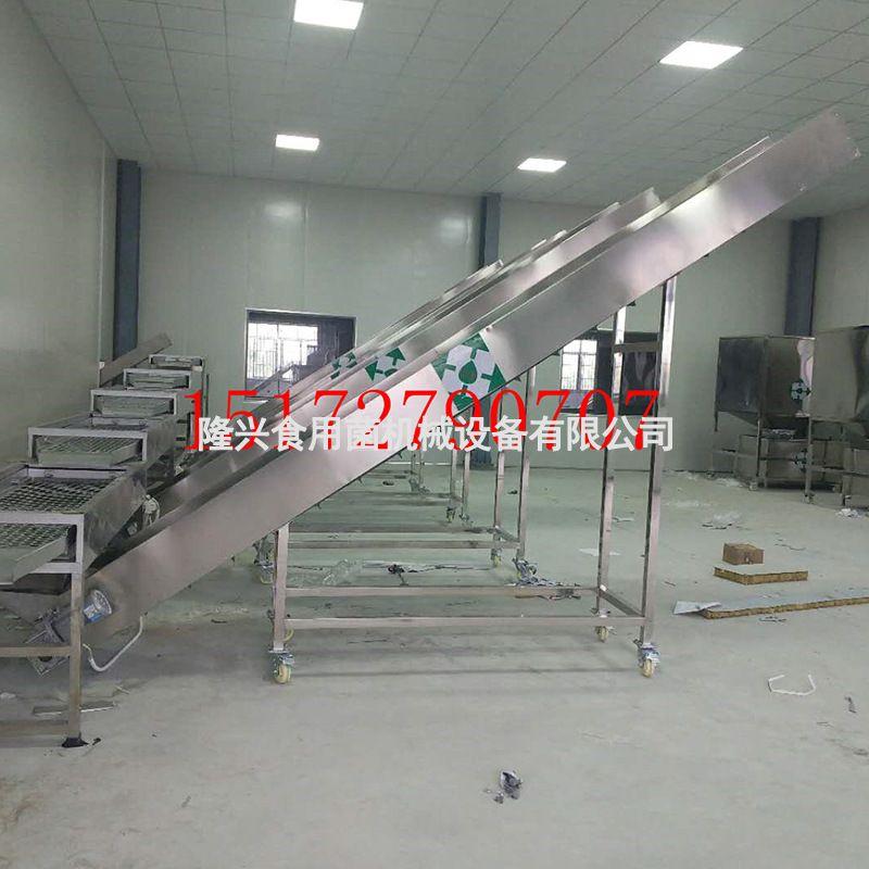 香菇筛选成套生产线设备